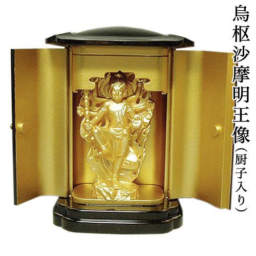 高岡の伝統工芸・烏枢沙摩明王(うすさまみょうおう)像を販売