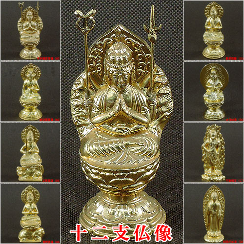 高岡の伝統工芸・十二支仏像を販売