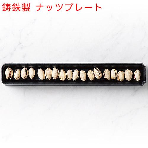 織田幸銅器・鋳鉄製のペン皿・多様皿を販売