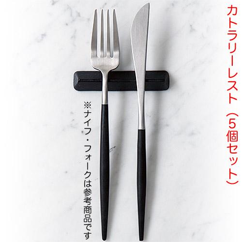織田幸銅器・鋳鉄製の箸置きを販売