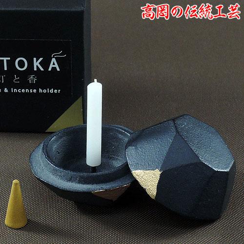 高岡の伝統工芸・燭台と香立て「灯と香(HITOKA)」を販売