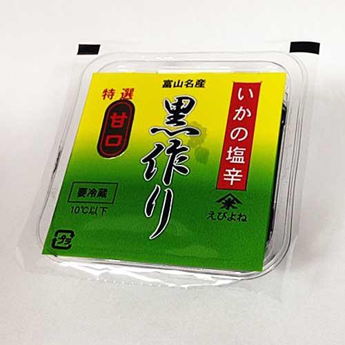 富山名産・イカの黒作り(蛯米水産加工)を販売