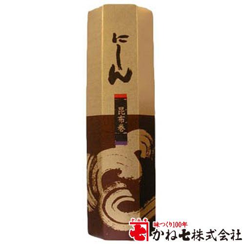 富山名産・ニシン(にしん)の昆布巻き(かね七)を販売