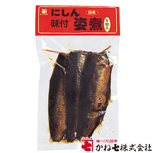 富山名産・鰊(にしん・ニシン)の姿煮(かね七)を販売