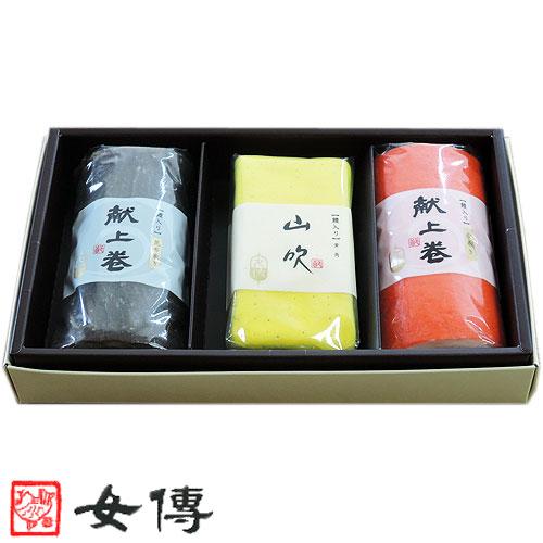 富山名産・女傳の蒲鉾(かまぼこ)ギフトセットを販売