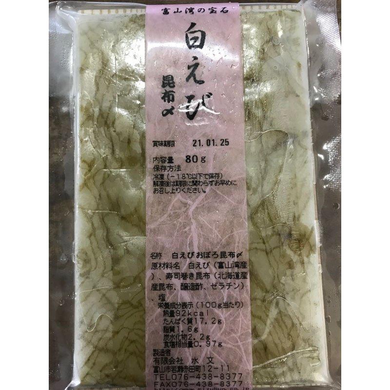 白えび専門店 水文 白えび昆布〆 80g