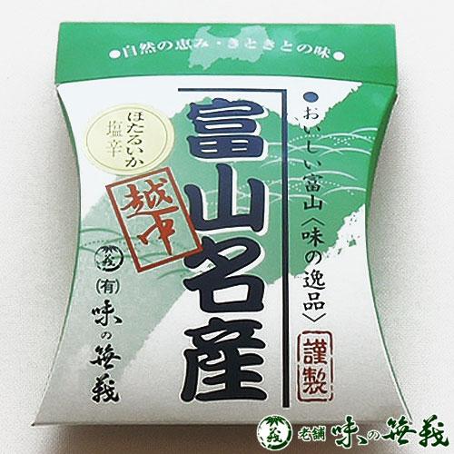 味の笹義・蛍烏賊(ほたるいか・ホタルイカ)塩辛を販売