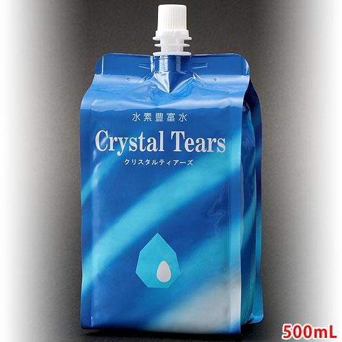 水素水(クリスタルティアーズ)を販売