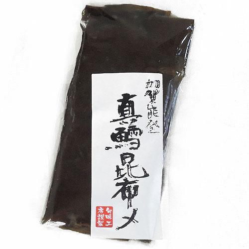 北陸の名産品・真鱈(タラ・たら)の昆布締め(昆布じめ)刺身を販売