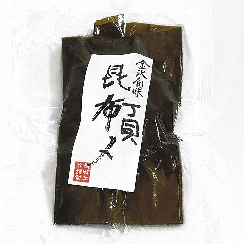 富山の名産品・丁貝(バイ貝)の昆布〆(昆布じめ)刺身を販売