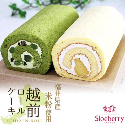 福井県の厳選スイーツ・越前ロールケーキを販売