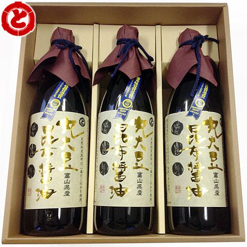 トナミ醤油・富山県産丸大豆昆布醤油の販売店