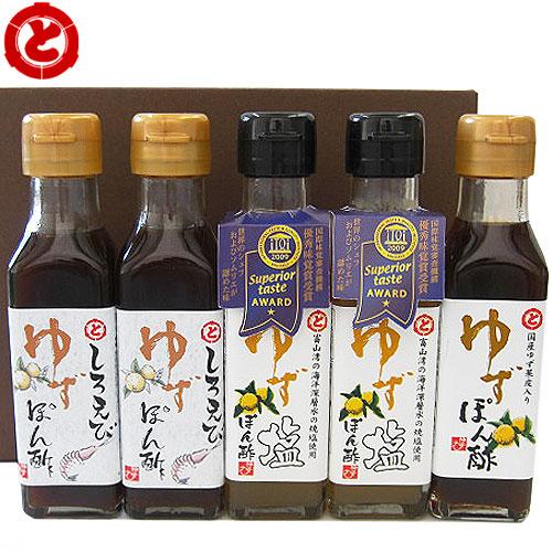 トナミ醤油・柚子(ゆず)のぽん酢 3種セットを販売