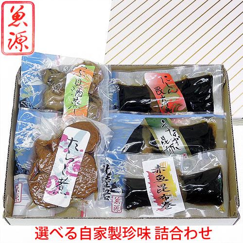 魚源の昆布巻き・魚の酒蒸し・魚の煮付けを販売