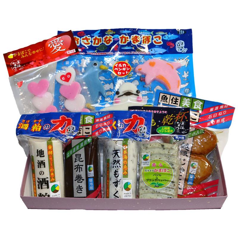上越 魚住かまぼこ店 おたのしみバラエティセット中 7品入 化粧箱入