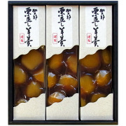桃太郎製菓・栗蒸し羊羹(3本入)を販売
