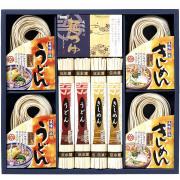 きしめん亭・ふるさと麺詰合せ(R-30)を販売