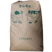富山県産コシヒカリ100% 玄米 30kg 2018年産