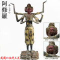 高岡銅器・阿修羅像(瑞峰:作)の国宝復刻版を販売