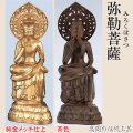 高岡銅器・国宝復刻版の弥勒菩薩像(みろくぼさつ像)を販売