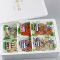 富山名産・昆布〆(締め)刺身の詰め合わせセットを販売