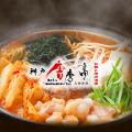 唐唐亭の唐味噌鍋セット(辛鍋・旨辛鍋)を販売