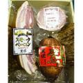 自家製ロースハム・ベーコン・焼豚セットを販売