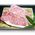 伊勢志摩名産・黒毛和牛ロースステーキ用(200g×2枚)を販売