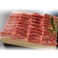 黒毛和牛カルビ焼肉用(バラ肉400g・自家製焼肉のたれ50g)を販売