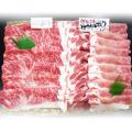 黒毛和牛・伊勢志摩ロイヤルポーク三元豚しゃぶしゃぶセットを販売