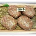 松阪牛入り手作り黒毛和牛ハンバーグ4個入り(200g×4個)を販売