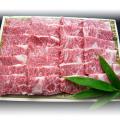 松阪牛ロース焼肉用(400g)を販売