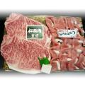 松阪牛ステーキ・伊勢志摩ロイヤルポーク三元豚しゃぶしゃぶセットを販売