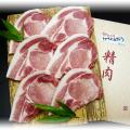 ロイヤルポーク三元豚・豚ロース豚テキ豚カツ用(110g×6枚)を販売