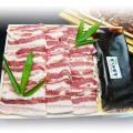 ロイヤルポーク三元豚・豚バラ味噌味(バラ肉700g・秘伝味噌180g)を販売