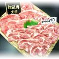 松阪牛・伊勢志摩ロイヤルポーク三元豚・しゃぶしゃぶセットを販売