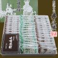 井之廣製菓・味噌煎餅の詰合わせを販売