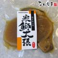富山県産・寒鰤(ブリ)大根の煮付けを販売