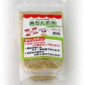 かんたん玄米食・楽ちん玄米を販売