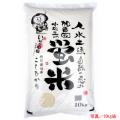 石川県小松市産・特別栽培米 蛍米を販売