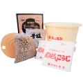 米五の味噌・手作り味噌セット(桶付き)