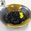 富山県名産品・蛍烏賊(ほたるいか)の黒作りを販売