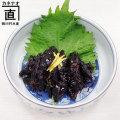 富山県名産品・蛍烏賊(ホタルイカ)の生姜煮を販売