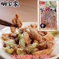 岐阜県郡上市明宝の郷土料理「めいほう鶏ちゃん」を販売