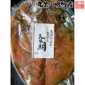 若狭の焼き魚・金目鯛(きんめだい)を販売