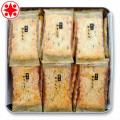 国産もち米100%・丸米製菓の富山かきもち缶ギフトセット