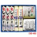 利賀そば・よもき蕎麦・大門素麺・白エビ饂飩(うどん)等を販売