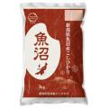 新潟県魚沼産・コシヒカリを販売