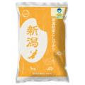 新潟県認証特別栽培米 新潟県産・コシヒカリを販売