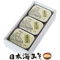日本海味噌(みそ)の米麹味噌、昆布包み味噌(みそ)を販売